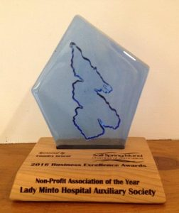 Lady Minto Hospital Auxiliary Award